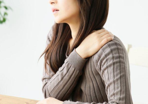 頸肩腕症候群