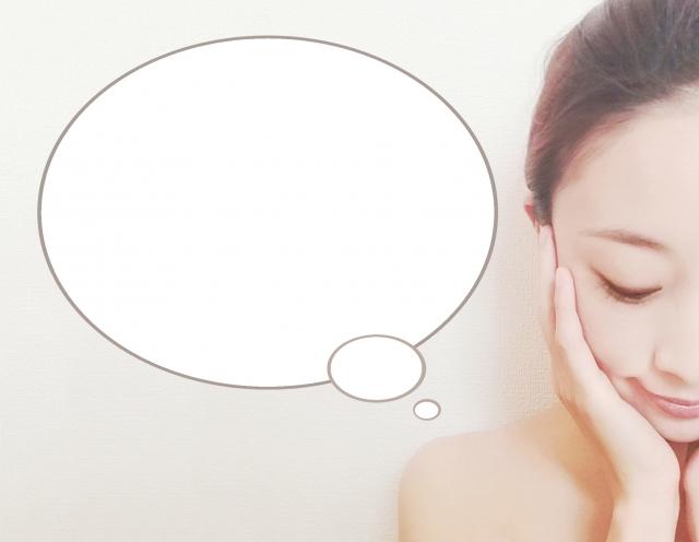 低周波音症候群の感想と報告