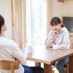 夫婦間の信頼関係で考えよう